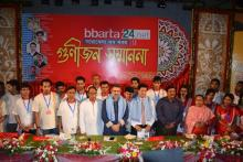 bbarta24 honours five eminent personalities with gold medals