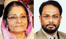 Row over Jatiya Party leadership