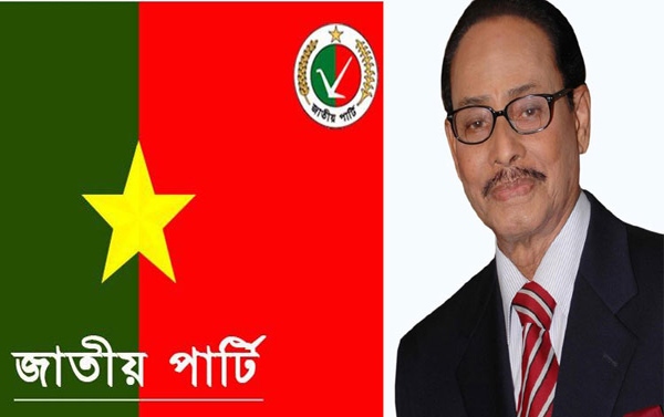 Ershad to introduce young, intelligent 