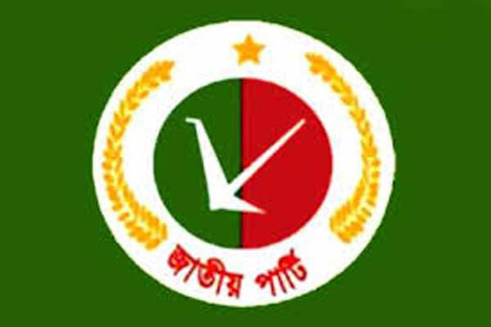 Including grassroots leaders in Jatiya Party central committee makes all happy