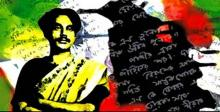 National Poet Kazi Nazrul Islam's 40th death anniversary today