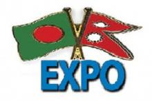 Rs 80m transaction at Nepal-Bangladesh Trade Expo