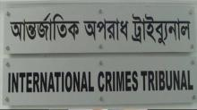ICT-1 sets March 28 for formal charge against 14 Bagerhat Razakars