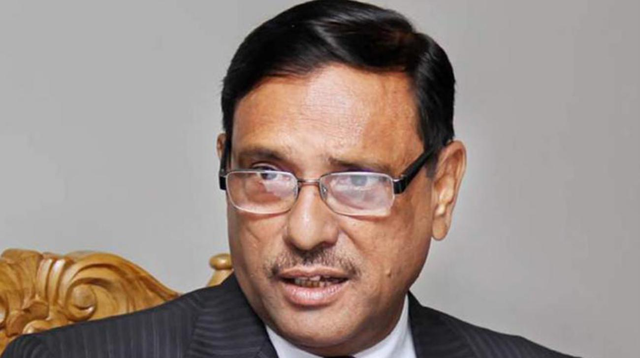 Govt has no intention to send Khaleda Zia to jail: Quader