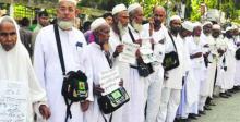 Private hajj registration begins