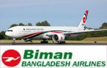 Mobile app for Biman ticket soon