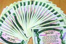Savings certificate sales on upward trend