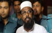 SC upholds death penalty of Mufti Hannan