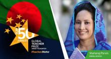 Shahanaj Parvin becomes one of world's best teachers