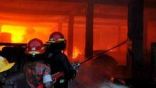 Bangladesh Bank Bhaban fire under control