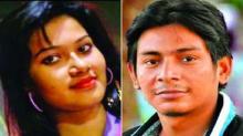 Female banker murder: Ex-husband Robin arrested in Tangail
