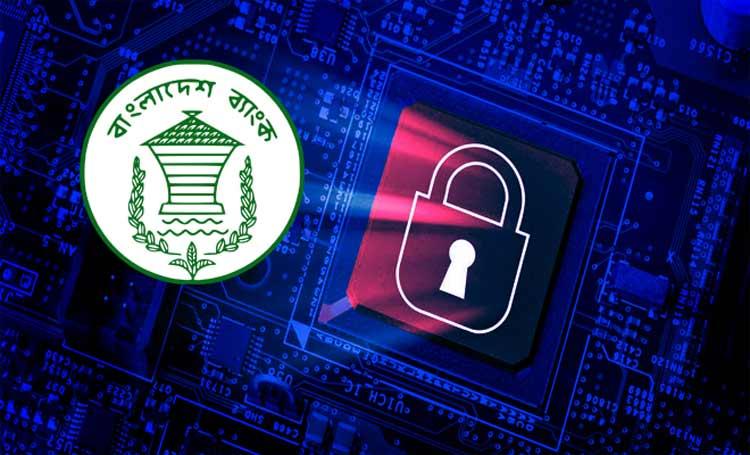 Bangladesh Bank at great security risk