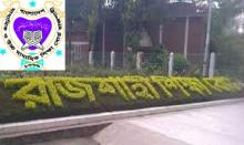 Rajshahi Board secures top position with 90.70 pc pass