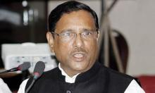Quader suggests BNP not to talk much on its office raid