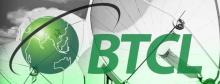 BTRC stops operation of Dhaka Fiber Net