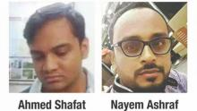 Court to take Banani rape charge sheets into cognizance June 19