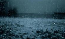 Met office predicts heavy rainfall