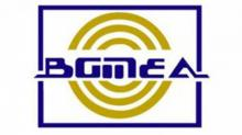 Eid bonus paid in all factories: BGMEA