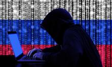 UK student, 18, arrested in international cyberattack
