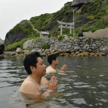 Japan's ancient ritual island Okinoshima joins Unesco World Heritage sites