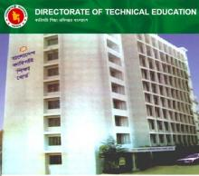 Results of diploma-in-engineering admission published