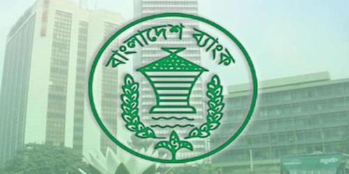 BB eases forex regulations for Cos in EPZs
