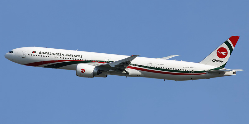 Biman's passenger to get discount in all Apollo hospitals in India