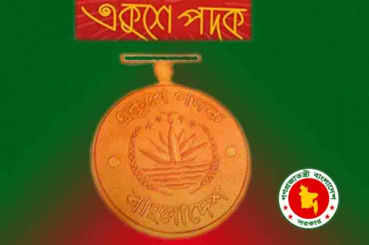 Nomination proposals sought for Ekushey Padak-2018
