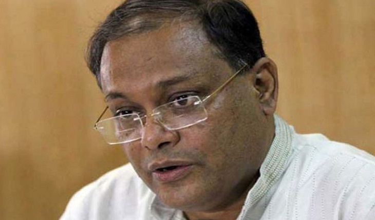 BNP will cease to exist if it does not join election: Hasan