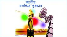 PM to distribute National Film Awards-2015 Monday
