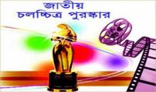 PM distributes National Film Awards-2015