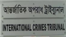 International Crimes Tribunal gets new registrar