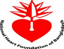 E-heart App inaugurated for cardiac patients of NHF