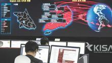 North Korea hacking increasingly focused on making money: South Korea study
