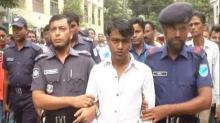 Young man  gets death in N'ganj 5 murders case