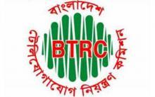 BTRC mulls mobile virtual network operator