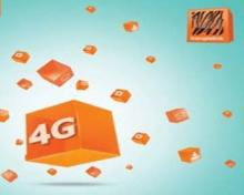 Banglalink to invest $1b for 4G service