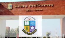 NU postpones degree, honours exams