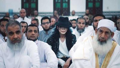 'Sheikh Jackson' moonwalks into Toronto film festival
