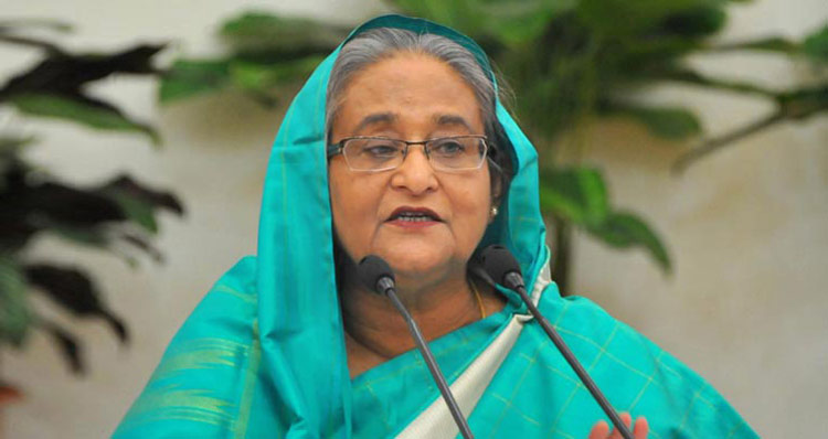 Give topmost priority to human rights: PM