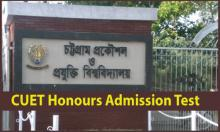 CUET admission test on November 1