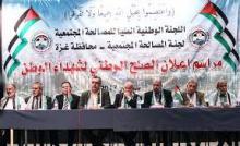 Hamas agrees to steps toward Palestinian unity