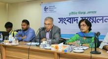 Bangladesh on right track to achieve SDGs: TIB