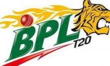 5th edition of BPL to begin November 3