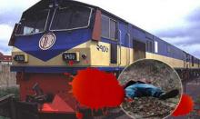 Youth dies falling off train in capital