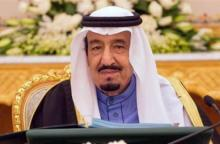Saudi aid for Rohingya to arrive Friday