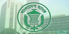 BB for 1pc general provision for unclassified agro, micro credits