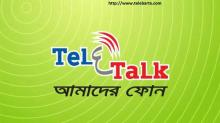 Teletalk PCOs offer free services at Rohingya camps