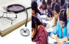MBBS admission test held