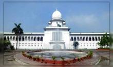 HC declares DU VC panel illegal
